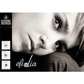 Efidia